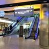 1日目:イベリア航空 IB3617 ロンドン(LHR)〜ラスパルマス ビジネス