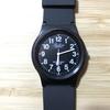 【特に受験生におすすめ】格安腕時計チープシチズン購入。見た目はともかく実用性は抜群!