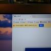 Chromebook 利用のメモ