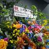 上間綾乃さん MANDALA LIVE2018 2018.6.22