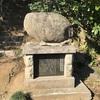 若武者たちが勝利を願った 若宮八幡宮の力石(愛川町)