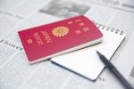 やらないと損!?出入国審査がすぐに終わる、パスポートの「自動化ゲート対応」とは?