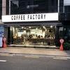 カンナム駅4番出口から徒歩5分のおすすめなカフェ