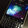 BlackBerry Mercury気になるけれどBlackBerry Clssicも手放せない?