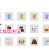 Chromeのユーザー画像変更