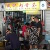Singapore式 肉骨茶(バクテー)