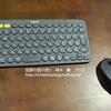 なんだとー!!Amazon.co.jp限定で「LOGICOOL Bluetooth マルチデバイス キーボード K380 + マウス M336 」セット販売なうえにスマホスタンドもついてるだと!