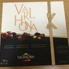 上質なフランスの老舗チョコレート~ヴァローナ~
