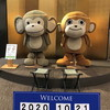 ●GOTOはやっぱりお得「ロイヤルホテル長野」さん宿泊。