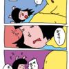 理不尽な朝