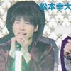 duet 9月号 2012.8.7