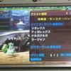 【MHXX】村クエ高難度5連発