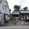 東日本大震災・6回目の秋(4) 女川〜ほど遠い真の復興〜