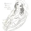 からかい上手の高木さん 山本崇一朗イラスト集: ゲッサン少年サンデーコミックススペシャル