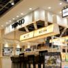 【東京都内】購入前に本が読めるカフェを紹介!(電源・Wi-Fi付き)