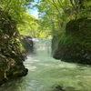 秋田県鹿角市・大湯滝めぐり『止滝』『中滝』