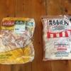 佐伯店 A-PRICE A-プライス の食材を買ってみました。お得な情報もあります。。