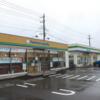 TOPICS:ファミリーマートのコインランドリー、千葉県市原市に1号店OPEN