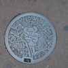 松戸市・マンホールの記憶・22…