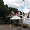 【行楽】息子と神戸市立王子動物園に遊びに行く/のんびりした休日を過ごしました