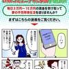 毎日3万円があなたの収入に上乗せされます。