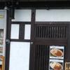 関西初のカレー&そばに遭遇