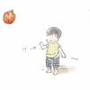 我が家は、トマトの種だらけ。