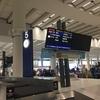 アカウオ崎 空港でトランジット