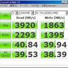 余ったRAMをGavotte Ramdiskでディスク化しFireFox高速化