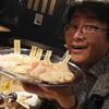 金沢市大工町24「丸金ホルモン」