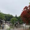 倉敷市 熊野神社にお参りと御朱印♪ PayPayが使える神社です。
