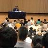 2019年秋のリレー講座、初回は寺島学長の講義。