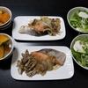 【手料理日記】鮭ときのこのみそチーズホイル焼き -15日目-
