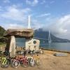 しまなみ海道 サイクリング研修!