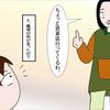 【大阪文化に歴史アリ】百貨店の謎がこの度解明