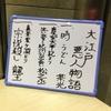 「大江戸悪人物語」タイトルも最高!