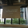 渡辺さんと辻さんが登壇された、DemandSphere株式会社主催の「The Vision of SEO」に参加してきました!