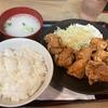 新小岩【とりまる食堂(からあげの鳥丸)】定番からあげ定食(秘伝醤油)(特) ¥900