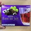 明治:ストロベリーミルクな苺/珈琲チョコレート/アポロダブルベリー/エムズバーラムオレ