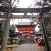 御朱印が追加されて三種類に 京都・新日吉神宮