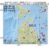 2016年11月21日 14時22分 陸奥湾でM2.6の地震