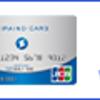 ミライノカード -住信SBIネット銀行口座と連携すれば便利-
