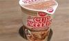ドイツのNIssin Cup Noodle ~ドイツ限定のお味を発見~