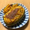 【レシピ】お料理紹介 〜子どもも安心。器まで食べれる丸ごとかぼちゃグラタン〜