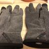 登山に適した手袋の話