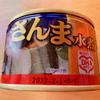 月花さんま水煮(マルハニチロ)