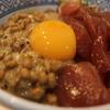 漬けこむ時間はたったの10分!マグロ漬け丼with納豆&卵黄