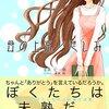 群雛文庫で「母の上京/悲しみ」が発売されました。