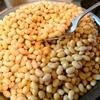 【1食16円】ヘルシオ蒸し大豆の自炊レシピ