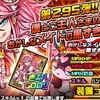 新SS『おかしなメイドの黒ずきんちゃん』『白ずきんちゃん』